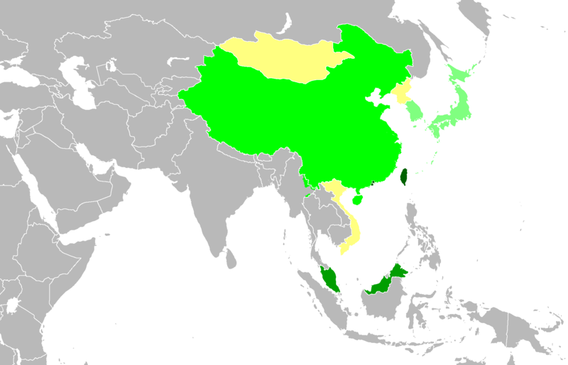 படிமம்:Map-Chinese Characters.png