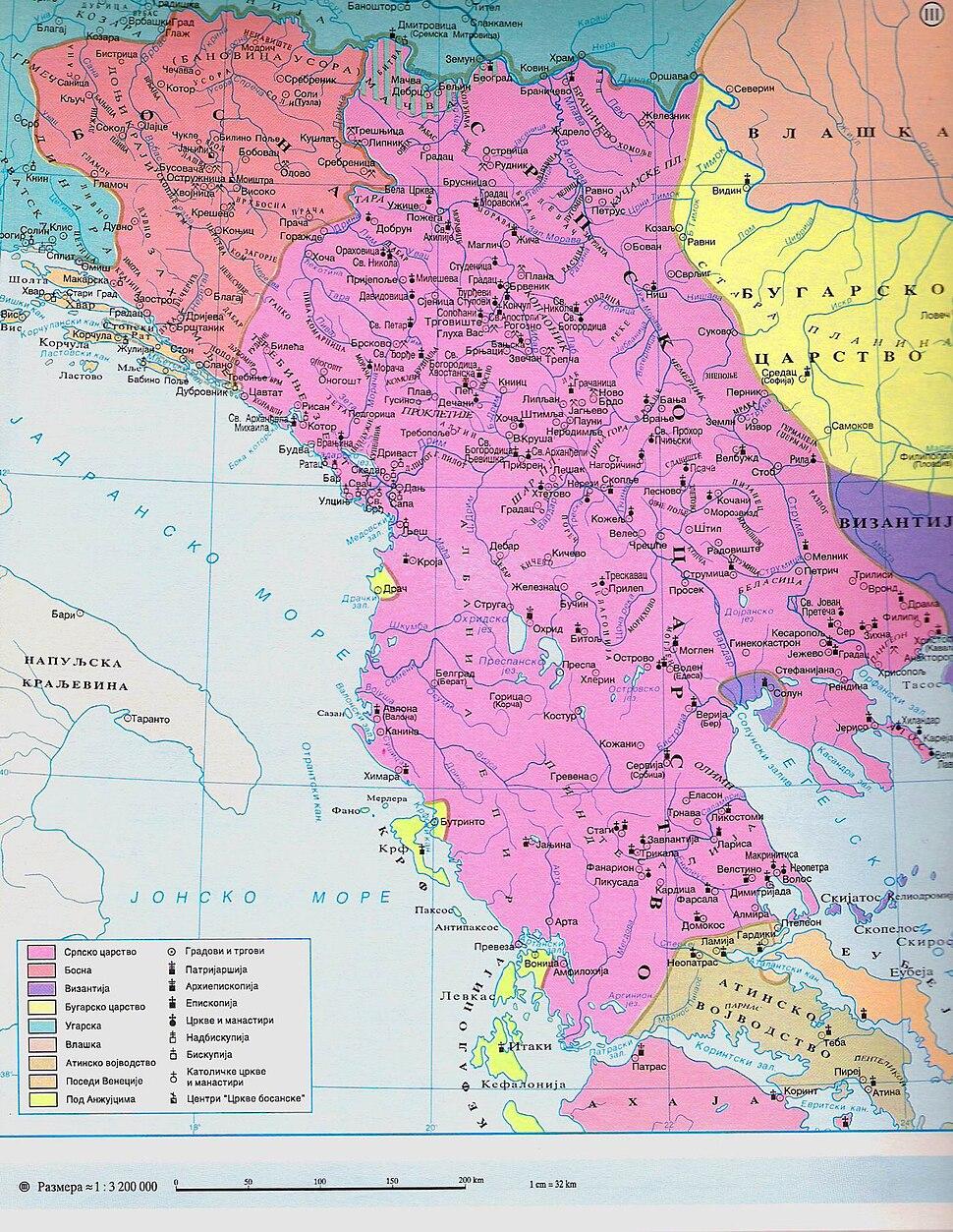 Map of the Serbian Empire, University of Belgrade, 1922