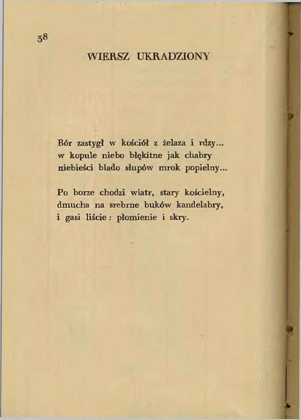 Wiersze by Maria Pawlikowska-Jasnorzewska