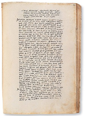Marino Sanuto the Younger - A page handwritten by Marin Sanudo