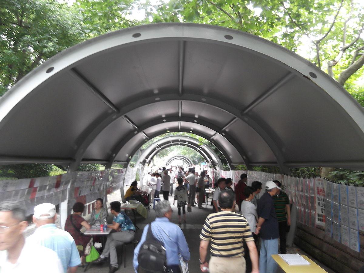 Park kojarzeń Szanghaj