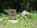 Matosavanq Monastery 30.JPG