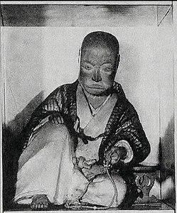 松平信興's relation image