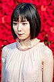 Matsuoka Mayu at Opening Ceremony of the Tokyo International Film Festival 2018 (30677421537).jpg