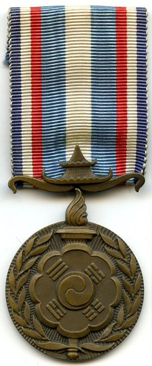 Commemorative medal for United Nations operations in Korea - Image: Medaille Commemorative de la Coree France AVERS