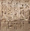 Medinet Habu Ramses III 10a.jpg