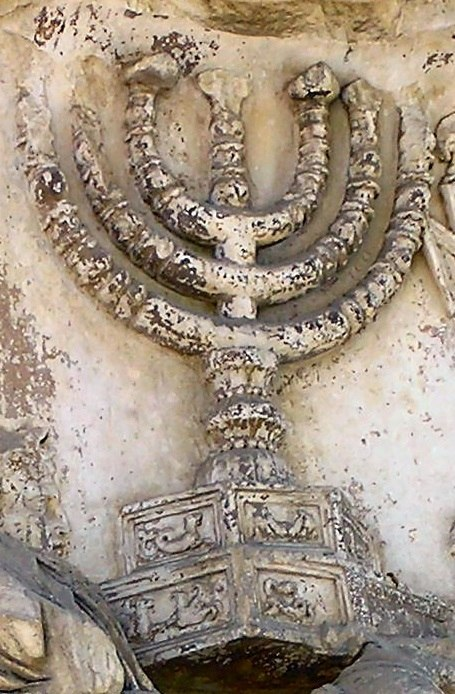 Menorah (Arc de Titus, Rome)