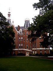 Mercer University Administration Building
