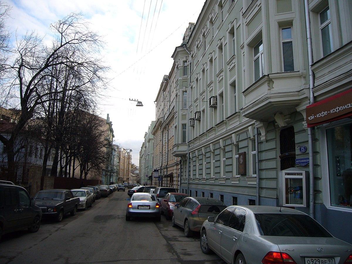 Справка от стоматолога Проезд Шломина медицинская справка форма №83/у-89