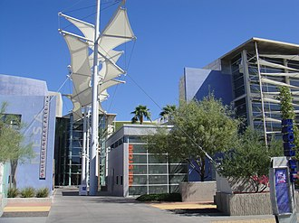 Mesa Arts Center - One of the entrance areas