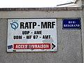 Metro de Paris - Atelier de Saint-Fargeau 01.jpg