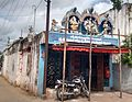 Mettu street viswanathar sengalunir vinayakar.jpg