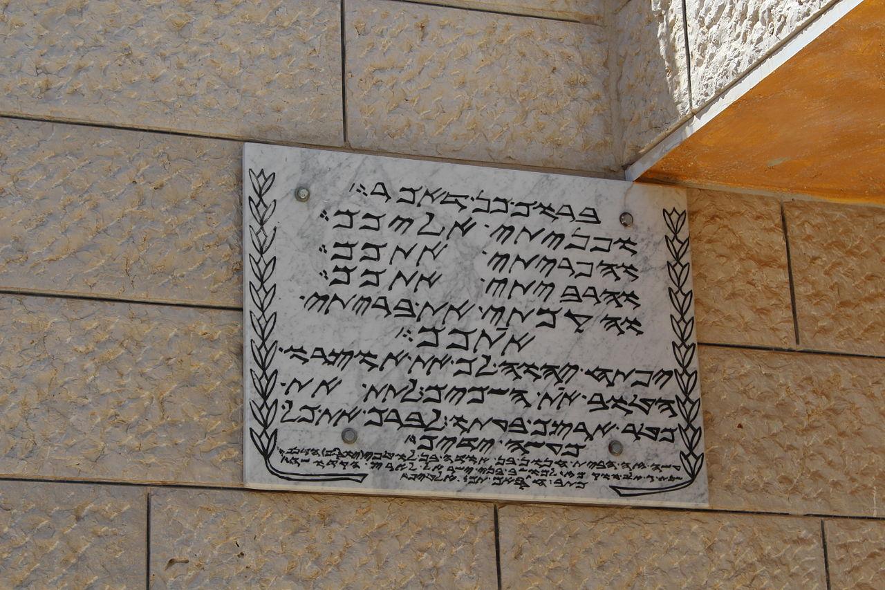 Bakalářská práce s názvem Rituály v životě židů popisuje a vysvětluje význam.