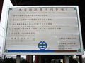 Miaoli Rolling Stock Exhibition visitors should pay attentions to the followings 20160316.png