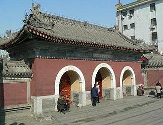 Miaoying Temple - Image: Miaoyingsi shanmen