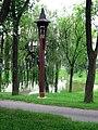 Michalovice, zvonička.jpg