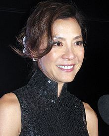 Michelle Yeoh TIFF 2011 cropped.jpg