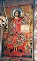 Mihail Anagnost Paraskevi Konitsa Icon Jesus.png