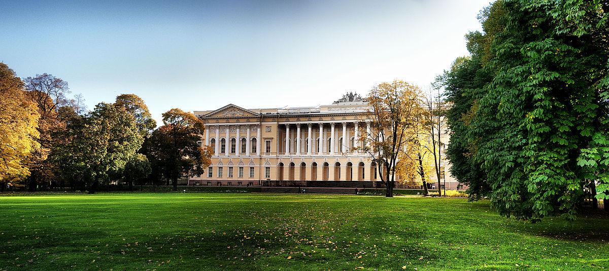 Картинки по запросу михайловский сад фото