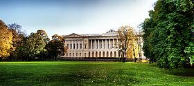 Mikhaylovsky garden, Saint Petersburg.jpg