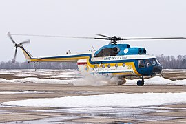 Mil Mi-9, Ministry of Emergency Situations of Ukraine AN2252678.jpg