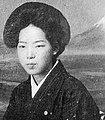 Mina Yamanouchi (15 years old).jpg