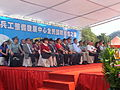 Minister of National Defence Kao and Other Guests on Reviewing Stand 20121013.jpg