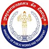 Ministry of Public Works and Transport (Cambodia) Logo.jpg