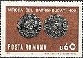 Mircea-ducat-1400.jpg