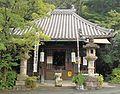 Mirokuji, Tōkai. Hondō(Main Hall)(2016.10.02).jpg