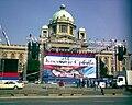Miting Kosovo je Srbija 03.jpg