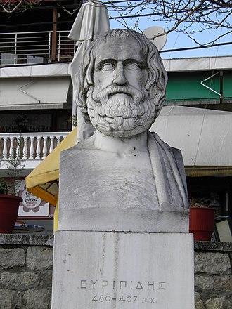 Pella (municipality) - A bust of Euripides.