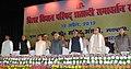 Mohd. Hamid Ansari, the Governor of Bihar, Shri Devanand Kanwar, the Chief Minister of Bihar, Shri Nitish Kumar, the Chairman of Vidhan Parisad of Bihar, Shri Tarakant Jha and the Deputy Chief Minister of Bihar.jpg