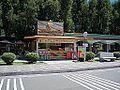 Mongi Café 20090801.jpg