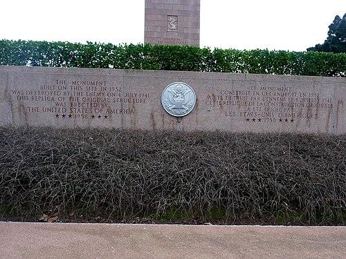 Monument américain.jpg