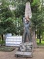 Monument in Pededze.JPG
