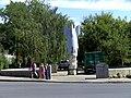 Monument in Volgograd.jpg
