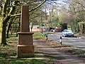 Monument near Coat of Arms bridge - geograph.org.uk - 352590.jpg