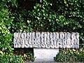 Monument zum Andenken an Marie Luise Kaschnitz, Bollschweiler Friedhof, B-W.jpg