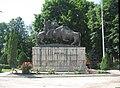 """Monumentul statuar """"Dragoş Vodă şi Zimbrul""""1.jpg"""