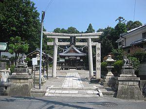 Moriyama, Shiga