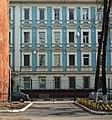 Moscow, Bolshoy Kozikhinsky Lane (2).jpg