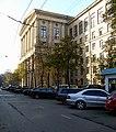 Moscow, Chayanova 15 - RGGU.jpg