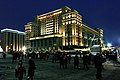 Moscow, evening view of the (new) Moskva Hotel (16595745639).jpg