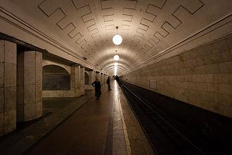 Okhotny Ryad (Moscow Metro) - Okhotny Ryad station platform