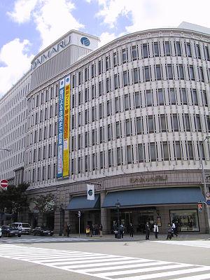 Motomachi, Kobe - Daimaru Department Store, Kobe