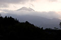 Mt.Yufudake 01.jpg