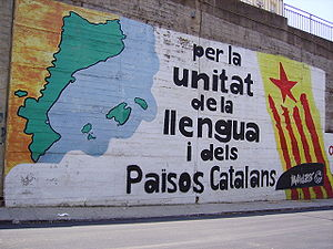 "Catalan Countries - Graffiti in Argentona. It reads ""for the unity of the language and the Catalan Countries"""