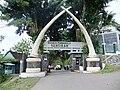Museum Purbakala Sangiran 1.JPG