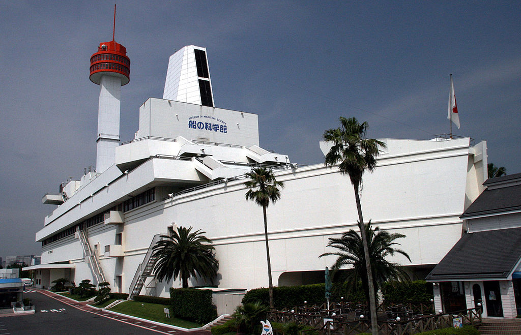Museum of Maritime Science south-east side